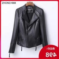haining new 2020 autumn leather coat womens leather short sheepskin jacket motorcycle suit small coat slim fit