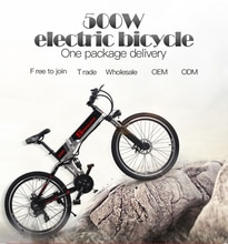 Vélo électrique 21 vitesses 10ah 48 v, 500 w batterie au lithium intégrée, vélo électrique ebike 26