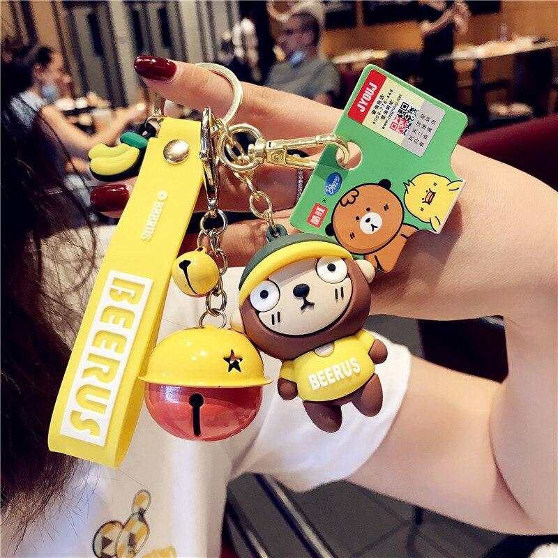 Fashion Cute Lion Key Chains Doll Creative Keyring Cartoon Chinese Dragon And Dog  Bag Key Chain Pendant Small Gift Key Ring