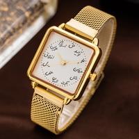 Женские кварцевые наручные часы с сетчатым ремешком, золотые часы из нержавеющей стали с простым рисунком, подарок для женщин, 2021