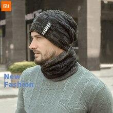 Xiaomi теплая вязаная шапка, шарф, набор, меховая шерстяная подкладка, толстые теплые вязаные шапочки, Балаклава, зимняя шапка, Мужская кепка, повседневная, 1 комплект