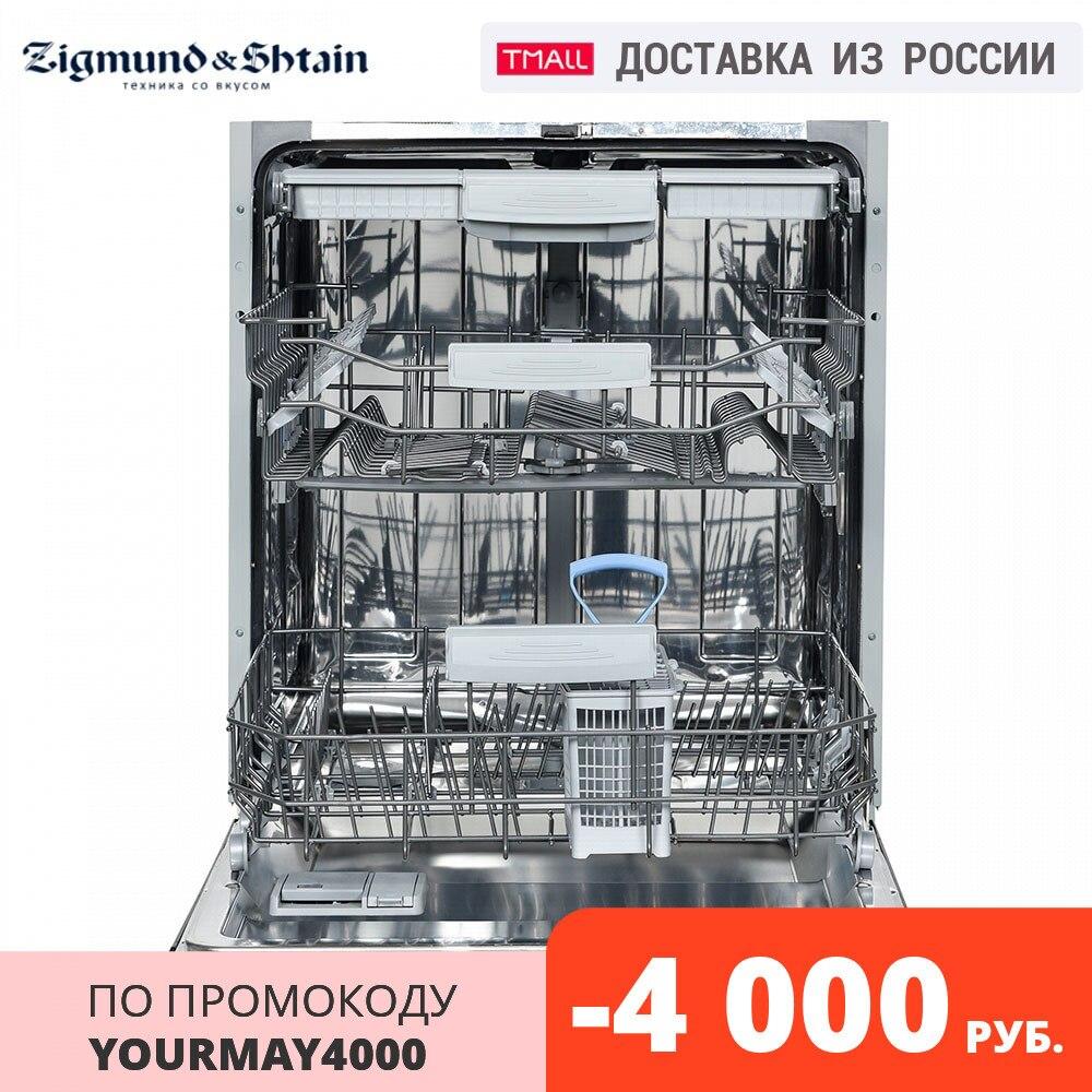 Посудомоечная машина Zigmund & Shtain DW169.6009X|Посудомоечные машины| |