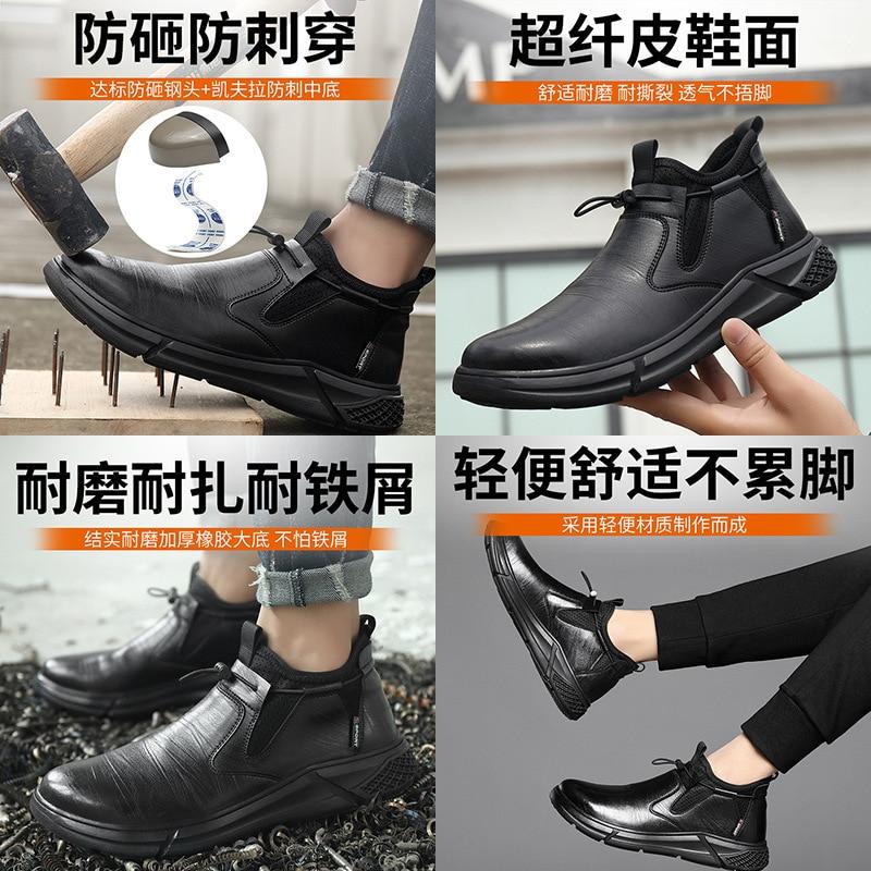 أحذية العمل التأمين ، أحذية عمل رجالية ، أحذية حماية السلامة ، منتصف قطع الدافئة لينة سوليد أحذية البناء 36-44