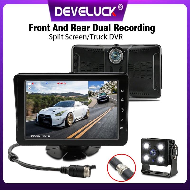 """7 """"DVR para registradores de camiones 1080P AHD CCTV pantalla dividida de 2 canales 12-24V cámaras de conducción cámara de vídeo de lapso de tiempo 128G HD"""