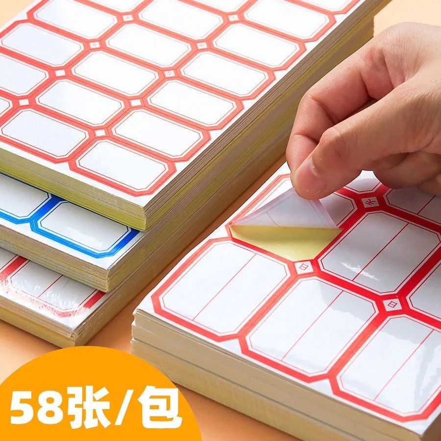 Self-adhesive Handwritten Stickers Self-adhesive Small Labels Commodity Price Stickers Hand Account Advertising Sticky Notes