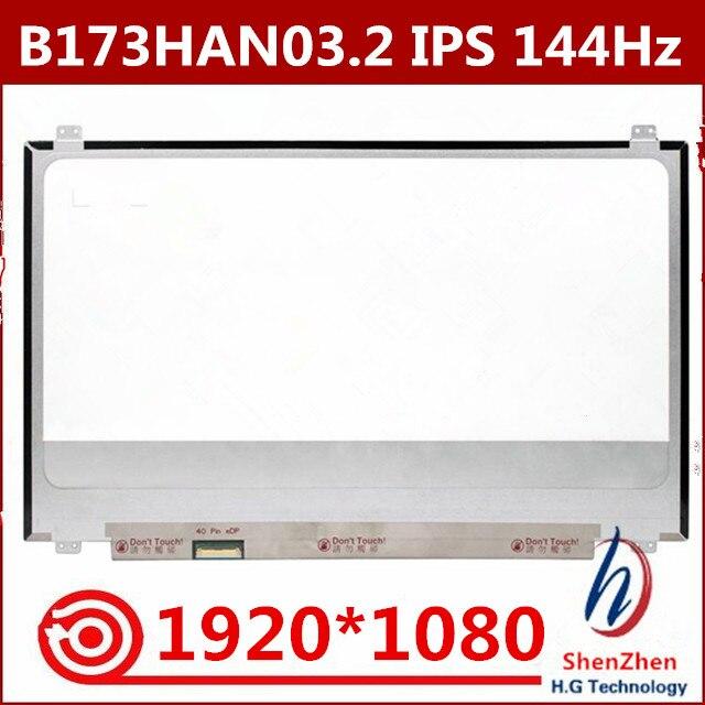 Оригинальный 17,3-дюймовый ЖК-экран B173HAN03.2 144 Гц 40pin EDP интерфейс матовый 1920X1080 разрешение