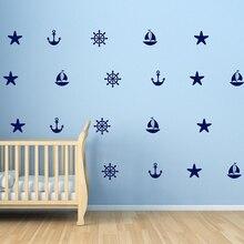 Autocollant mural voilier ancres décalcomanies étoile de mer barre plage Stickers muraux vacances dété nautique vinyle Stickers muraux