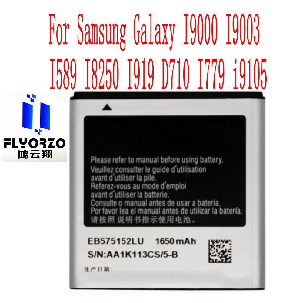 Alta calidad 1650mAh EB575152LU batería para Samsung Galaxy I9000 I9003 I589 I8250...