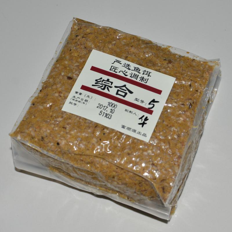 Fu shun yuan Material completo de 5 nido pequeño cebo de pesca pescado salvaje nido de almizclero negro vino de arroz negro Fondo ferúlico
