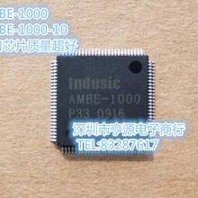 AMBE - 1000 AMBE - 1000-10 new imported chips