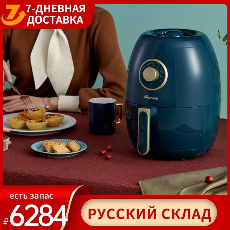 oleo de fritadeira de ar inteligente casa inteligente 3l grande capacidade multifuncional