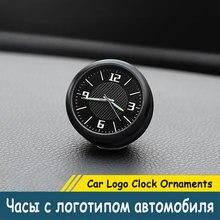 Reloj con logotipo para coche, decoración de Clip para salida de ventilación de salpicadero de coche para Fiat Grande Punto Evo 500 Stilo Bravo Palio Ducato Doblo Linea