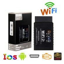 Auto ELM327 Wireless OBD2 Scanner Car Wifi OBD Detector Automobile Fault Code Reader