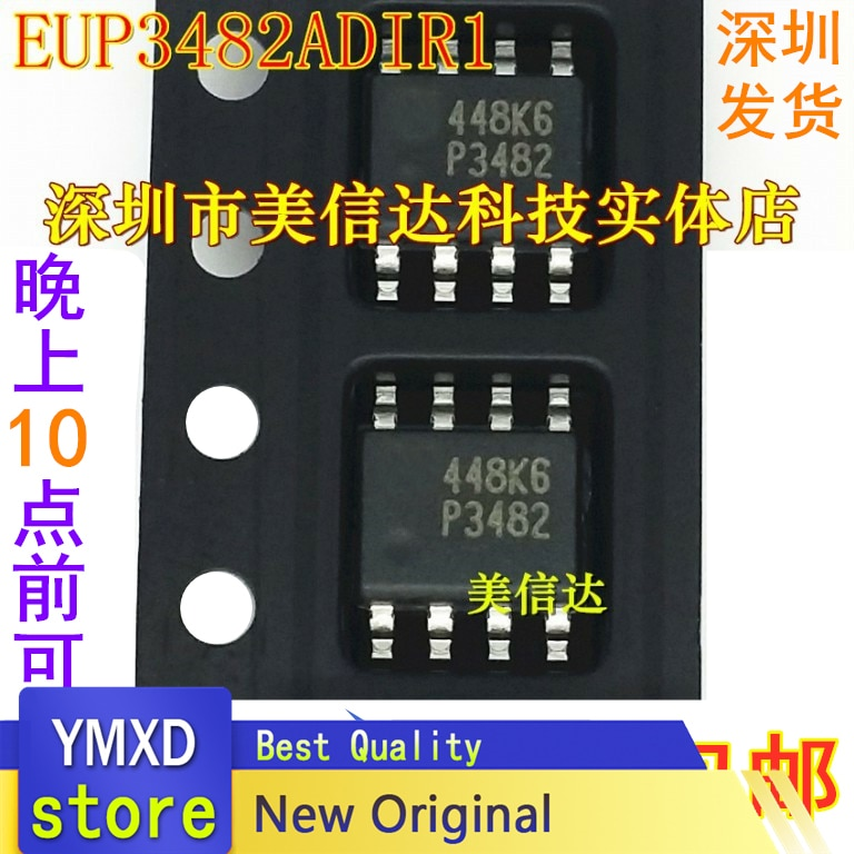 10pcs/lot Package Mail EUP3482ADIR1 P3482 3482 A New Power Supply Chip Imported From Liquid Crystal SOP-8