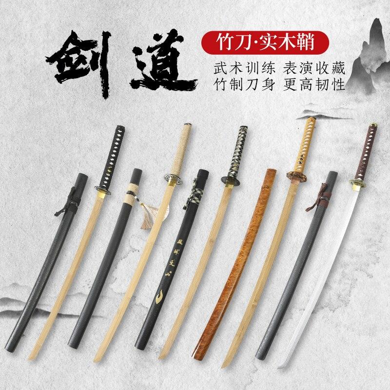 Iaido Wood Knife Sword Practice with Sheath Bamboo Knife Pull Knife Sword Cut Juhe Knife Cut Wooden Seedling Knife