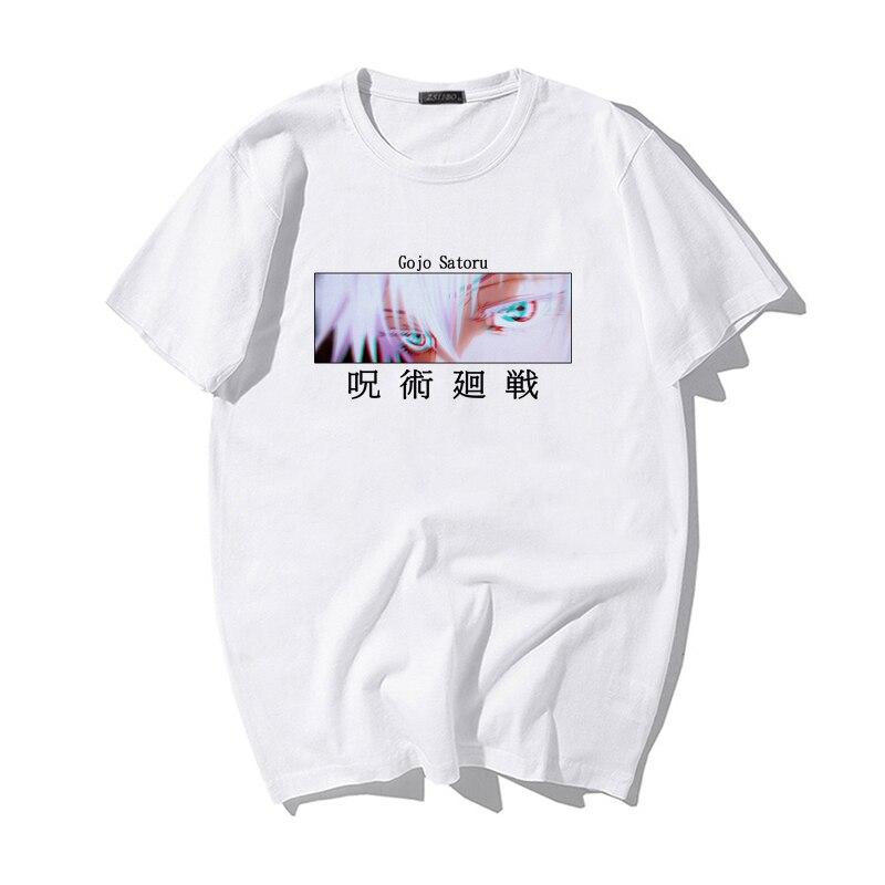 Men's summer anime funny funny design printed T-shirt summer trendy T-shirt white casual T-shirt set streetwear khaki crushed velvet flounced design t shirt sweatpant bundle