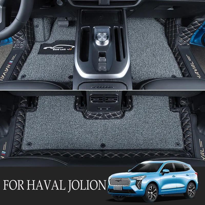 Автомобильные коврики для Haval Jolion 2021, двухслойные автомобильные коврики для ног автомобильный коврик
