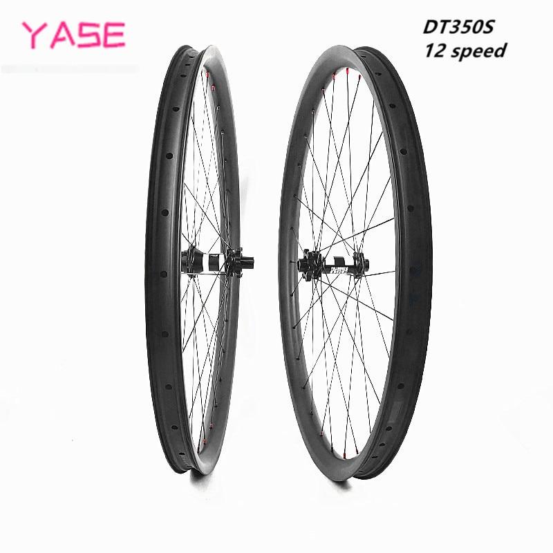 Комплект бескамерных колес YASE комплект из углеродного волокна для горного