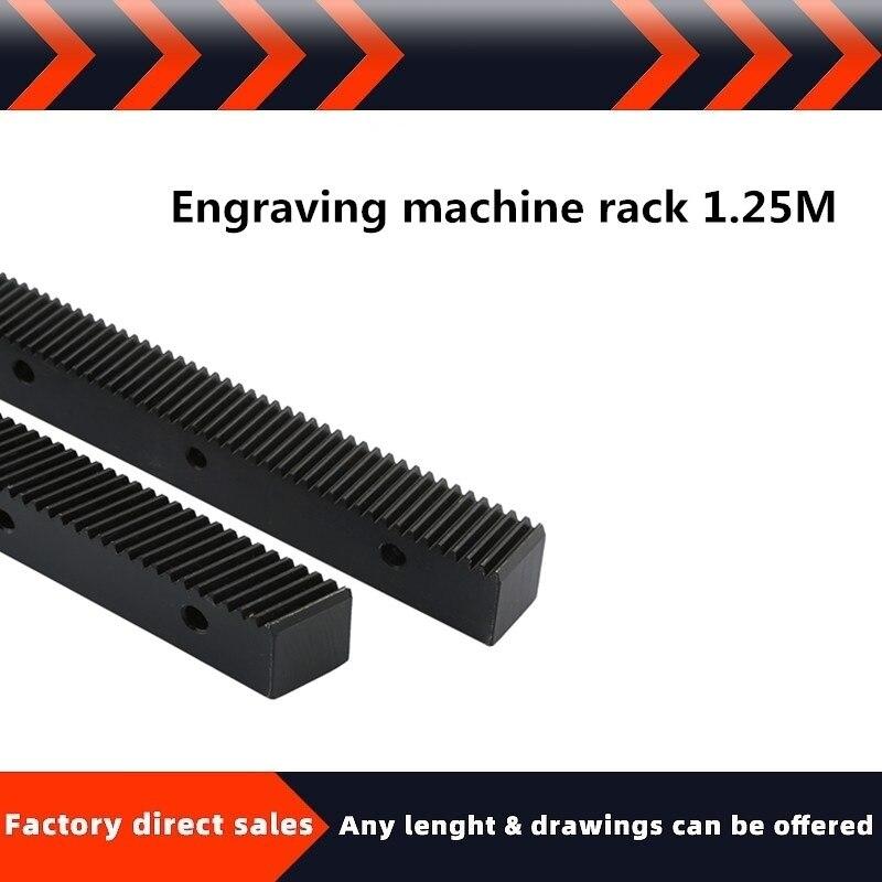 النقش آلة رف 1.25m مستقيم/منحرف رف النجارة ماكينات نقل رف طول 671 مللي متر/1400 مللي متر