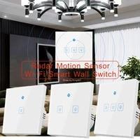 Interrupteur mural intelligent wi-fi  100-240V  avec minuteur  panneau en verre  Compatible avec Alexa et Google Home