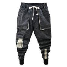 Idopy hommes Denim Joggers poches Cargo Multi poches Slim Fit élastique taille cordon cheville à revers Joggers Jeans pour homme