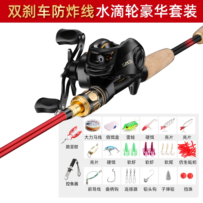 Spinning Carbon Fishing Rod Full Set Stream Fast Complete Set Fishing Rods Combo Fish Float Tourist Kit De Pesca Gear HX50RC enlarge