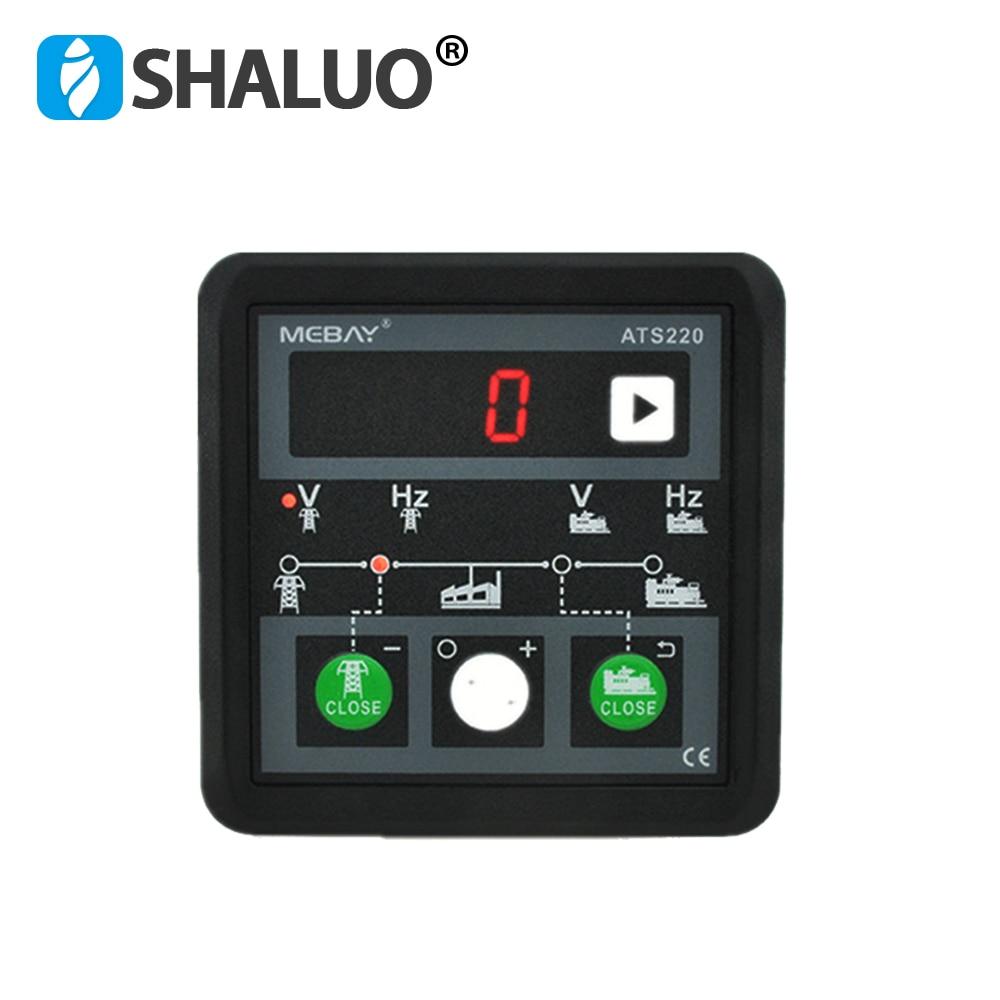 Mebay-وحدة التحكم في مولد التيار الكهربائي ATS220 ، وحدة التحكم التلقائي أو اليدوي