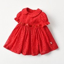 Yg Brand Children's Wear, 2021 New Red Baby Skirt, Summer Children's Princess Skirt, With Lovely Gir