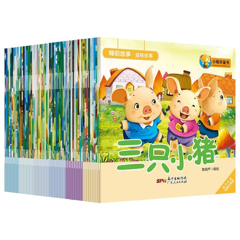 60 книг сказочная история книги с картинками для детей 0-3 лет-6 лет идиомы истории Детские когнитивные настольная книга сказок в китайском ст...