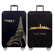 Чехол для чемодана, плотный, для чемоданов 18-32 дюймов 271