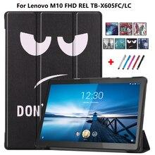 Étui pour tablette Lenovo M10 FHD, pliable, TB-X605FC pouces, coque peinte, pour modèles M10 FHD, REL 10.1/LC, X605FC, X605LC