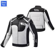 Hommes veste automne et hiver moto vêtements épais et sûr coupe-vent étanche à la pluie et résistant aux chutes moto vêtements
