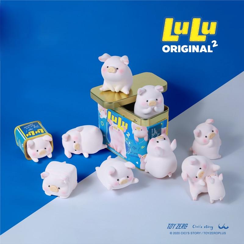 Kawaii Toy LULU Canned Pig Classic Series 2nd Generation Trendy Kid Doll Birthday Gift Decoration Kawaii Toy Blind Random Box