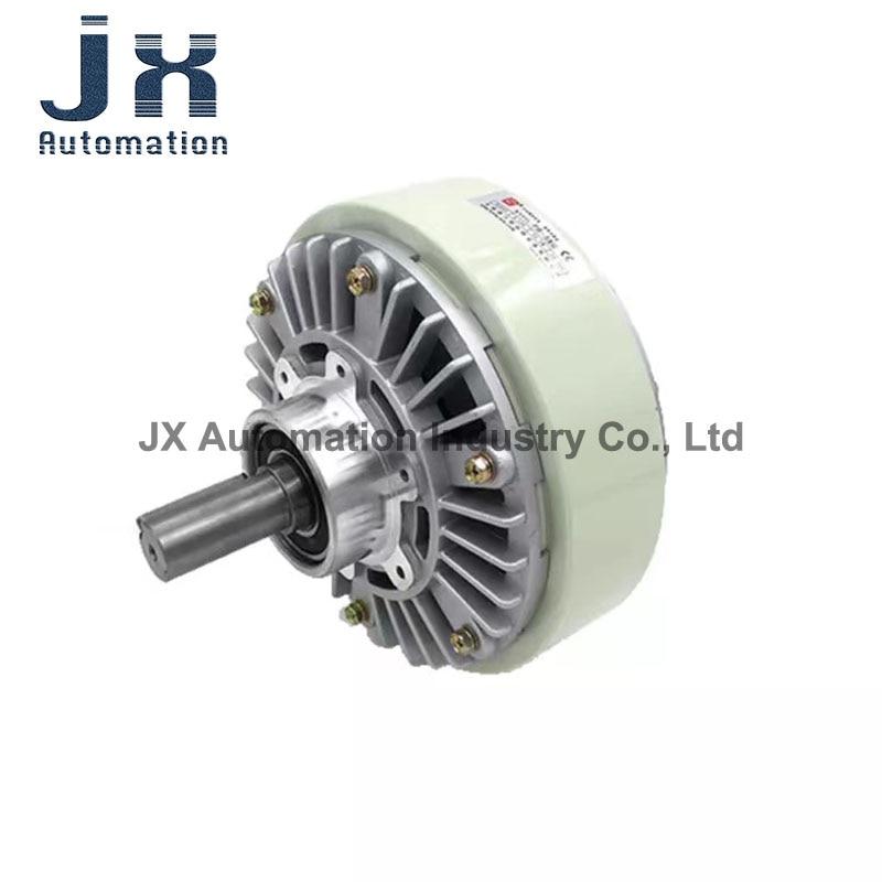 10kg/100Nm Single Shaft Brake DC24V Magnetic Powder Clutch PB-10