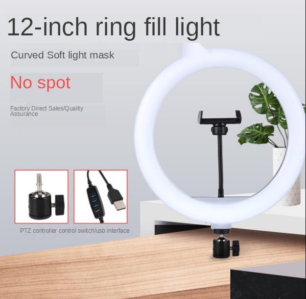 2.1M Bracket 12 Inch Ring Type Fill Light Set Tripod Live Light Selfie Light enlarge