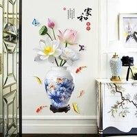Autocollants muraux de Vase de Style chinois  16 sortes de fleurs a la mode  decor de maison pour salon chambre a coucher  decoration creative de salle en PVC et vinyle