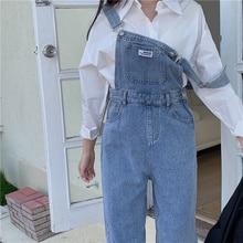 of Autumn Clothing Large Size Fashionable Design Tooling