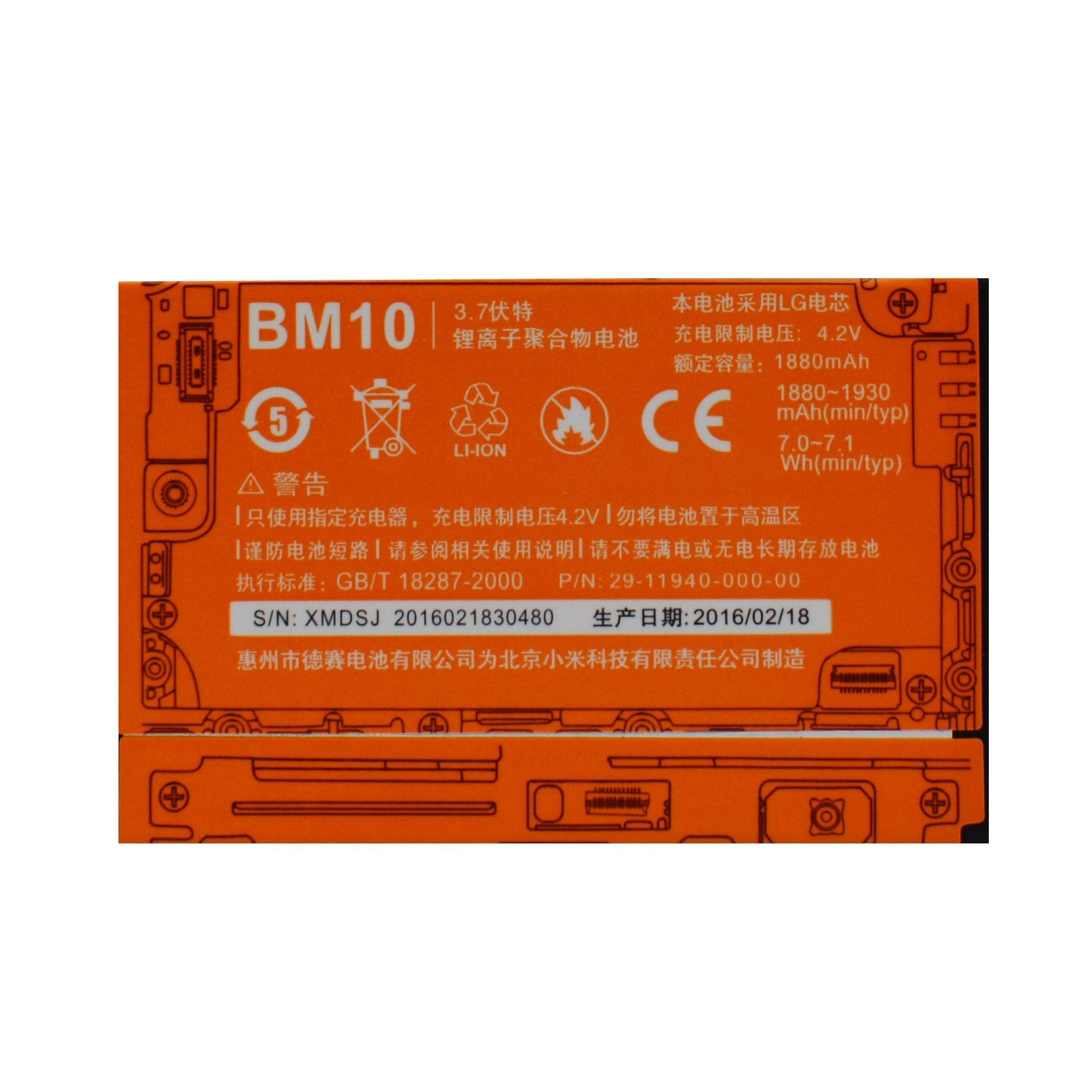 20pcs/lot Original Battery BM10 For Xiaomi M1 M1S 1 1s Mi1 Mi1s High Quality Rechargeable Phone Bateria Akku 1880mAh enlarge