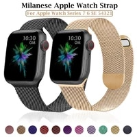 milanese metal bands for apple watch 38mm 40mm 42mm 44mm magnetic stainless steel mesh strap for iwatch series 654321se
