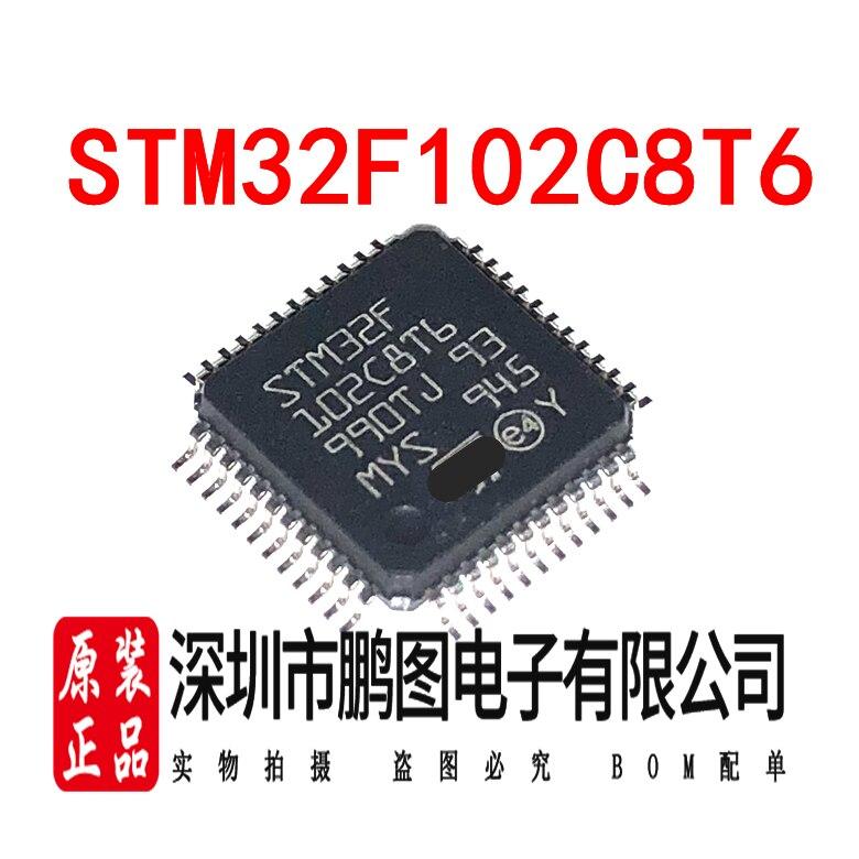 STM32F102C4T6A STM32F102C6T6A STM32F102C8T6 STM32F102CBT6 paquete