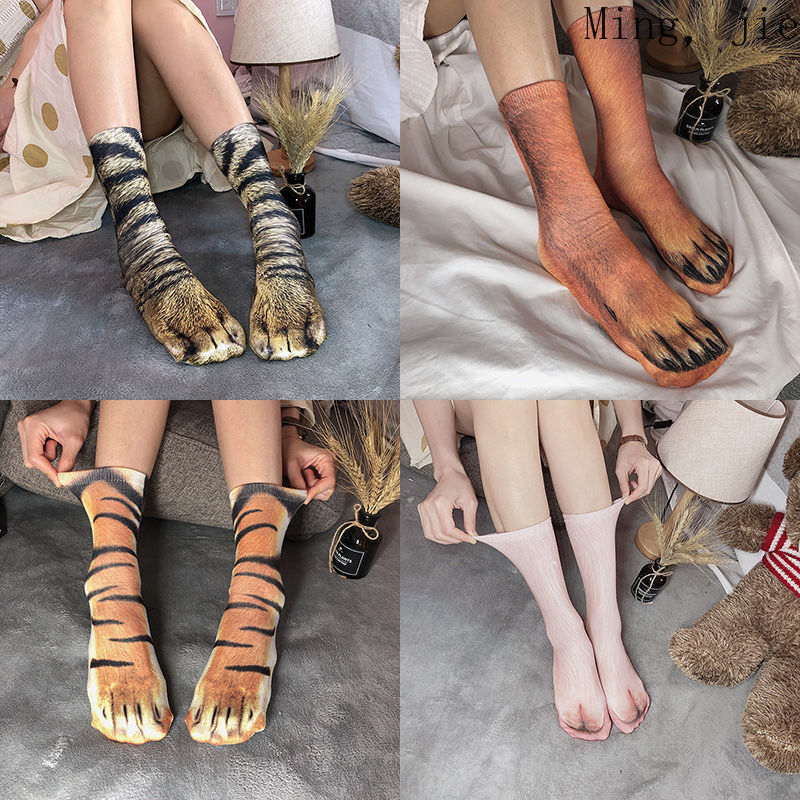 Cat Paw Socks Eagle Tiger Dog  Pig Women  In The Tube, Personality Shaping, Cute 3D Animal Bionic, Funny, Warm  Female