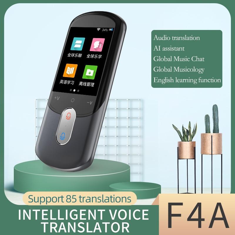 مترجم F4A متعدد اللغات صوت فوري ذكي 12 دولة غير متصل مع كاميرا دعم التصوير الضوئي المحمولة