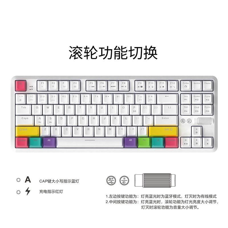 K870T 87 مفاتيح بلوتوث اللاسلكية ونوع C لوحة مفاتيح الألعاب الميكانيكية الأزرق براون أسود أحمر RGB مفاتيح للاعبين الكمبيوتر المحمول