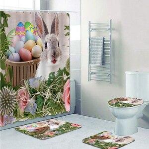 Easter 3D Digital Grass Bunny Plus Balls Series Pattern Shower Curtain Mat Bathroom Base Mat Toilet Mat Home Decorations