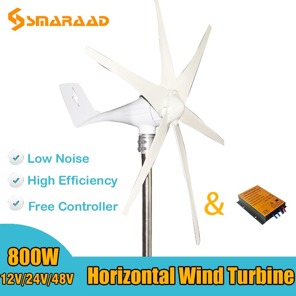 مولد توربينات الرياح مع وحدة تحكم MPPT ، للاستخدام المنزلي ، مطحنة طاقة مجانية ، 600 واط ، 500 واط ، 400 واط ، 12 فولت ، 24 فولت ، 48 فولت