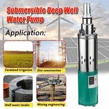 WOLIKE 12V 15mm 220W pompe à eau solaire haute levée puits profond pompe DC vis Submersible pompe agricole Irrigation jardin maison