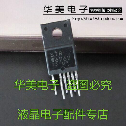 Free Delivery.STRW6262 STR-W6262 Power Management Module