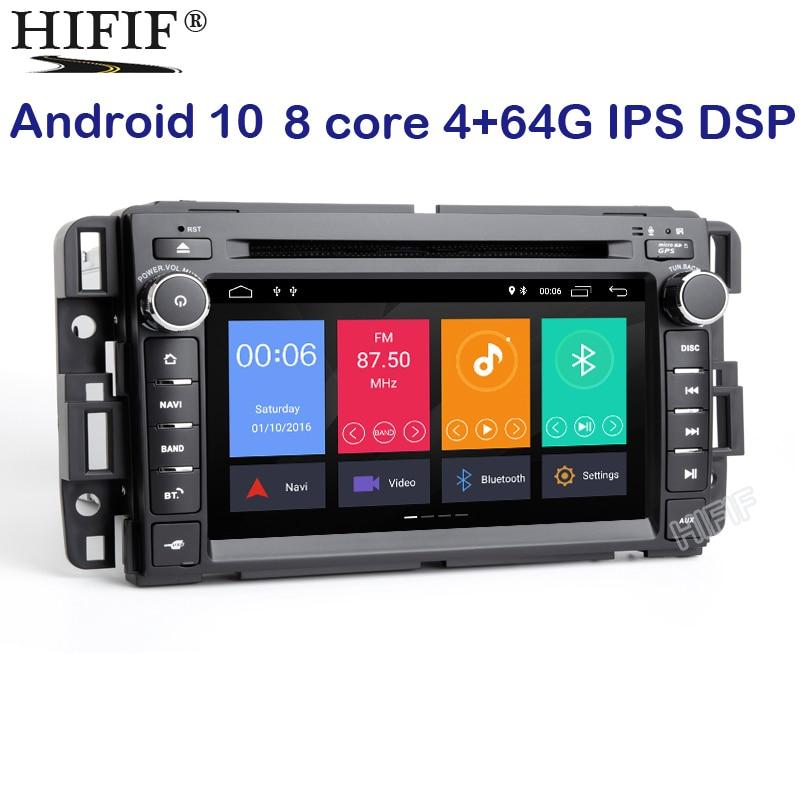 4GB DSP 2Din Radio GPS Android 10 reproductor de DVD de coche para GMC Sierra Yukon Denali Acadia Savana Chevrolet Express atravesar EquinoxCD