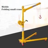 mobile folding small crane 200kg hand push small lifting machine multi function small lifting machine