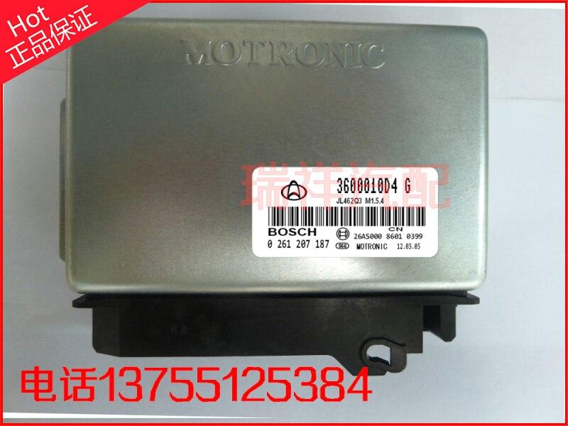 التوصيل المجاني. لوحة كمبيوتر محرك السيارة ECU 0261207187 3600010D4G أصلية